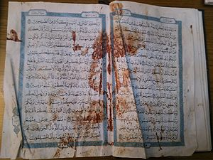 Mohamed Said Ramadan Al-Bouti - A book of Quran was in the hand of Al-Bouti at the time of assassination