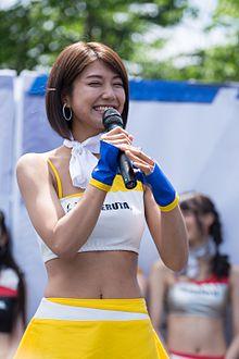 藤木由貴 - ウィキペディアより引用