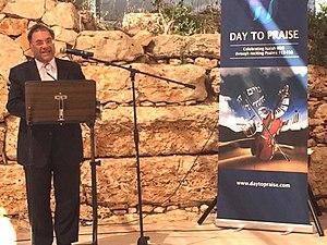 Shlomo Riskin - Rabbi Shlomo Riskin at the central Day to Praise event in Gush Etzion, 12 May 2016