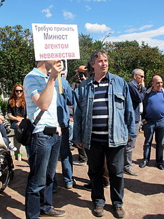 Rally for science and education (Moscow; 2015-06-06) 063.JPG