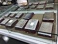 Rare manuscripts in Portuguese, Central Library Goa.jpg