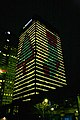 Regions Center, Birmingham, AL, Christmas Lights.jpg
