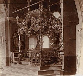 Simeon of Verkhoturye - Shrine with relics of Simeon of Verkhoturye at the Nikolayevsky Monastery, 1910