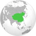 Republic of china.png