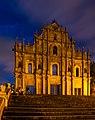 Restos de la Catedral de San Pablo, Macao, 2013-08-08, DD 34.jpg