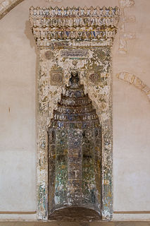 Mihrab Islamic architectural feature