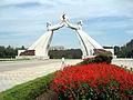 Reunification Arch, Pyongyang (5063726598).jpg