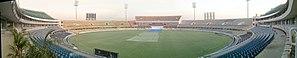 Rajiv Gandhi International Cricket Stadium - Image: Rgis uppal