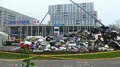 Zolitūde Shopping Centre Roof Collapse Wikipedia