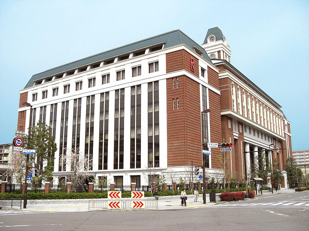 Ritsumeikan Suzaku Campus