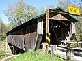 Riverdale Road Covered Bridge May 2015 - panoramio.jpg