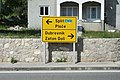 Road sign near Ston, Croatia.jpg