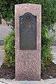 Robert Rivers Texas Centennial Monument.jpg