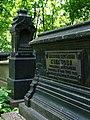 Rogozhskoe cemetery - Kulakova tomb.jpg