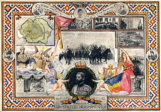 Great Union Day - Romanian postcard issued cca. 1918–1919. Note the unusual shape of Romania's western borders as pictured on the map (the country is supposed to include all of Maramureş, a bigger part of Crişana, and possibly the entire Banat – pictured in white) — the definitive borders would not be drawn until 1920.