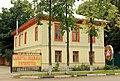 Rostov, Ленинская, 21.jpg