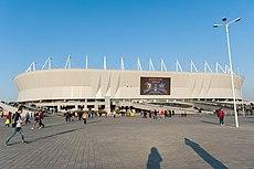Rostov Arena (2)