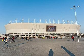 2018–19 Russian Premier League - Image: Rostov Arena (2)