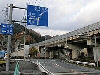 Route 182 (Japan) starting point.jpg