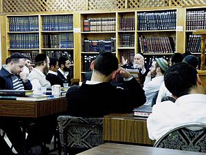 Yeshiva - Rabbinical School Jerusalem