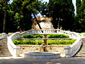 Royal Garden in Podgorica.jpg