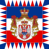 Royal Standard of the Kingdom of Yugoslavia (variant), 1920s to 1937.svg