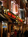 Ruby tuesday chinatown dc.jpg