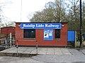 Ruislip Lido Railway - geograph.org.uk - 1735401.jpg