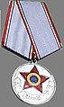 Rumänien Medaille-WacheÜberDasVaterland Typ1957.jpg