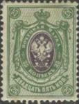 Russia 1908 Liapine 90 stamp (25k green and violet).png