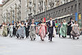 Russia Day in Moscow, Tverskaya Street, 2013, 38.jpg