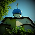 Russian Church Chiswick - panoramio.jpg