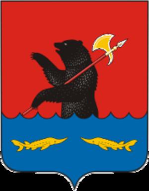 Rybinsky District, Yaroslavl Oblast - Image: Rybinsk rayon (Yaroslavl oblast), coat of arms