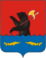 Rybinsk rayon (Yaroslavl oblast), coat of arms.png