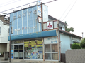 SANYO Bara Chain Shop.png