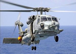 الطراد الأمريكي تايكندروجا 300px-SH-60B_Seahawk2