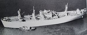USS Appanoose (AK-226) - SS A. J. Cassatt on delivery from Bethlehem-Fairfield in August 1944.