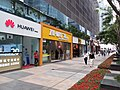 SZ 南山區 Nanshan 海岸城 Coastal City Dec 2018 SSG 39 Shenzhen Bay Avenue shop Huawei.jpg