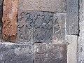 Saint Sargis Monastery, Ushi 152.jpg