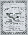 Saltsjöbanan aktie 1892.jpg