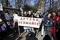 Sasha Kargaltsev protesting.jpg