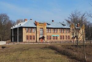 Kingisepp - Kingisepp museum