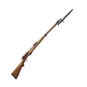 K 11 Gun Schmidt–Rubin Infanteriegewehr Modell 1911