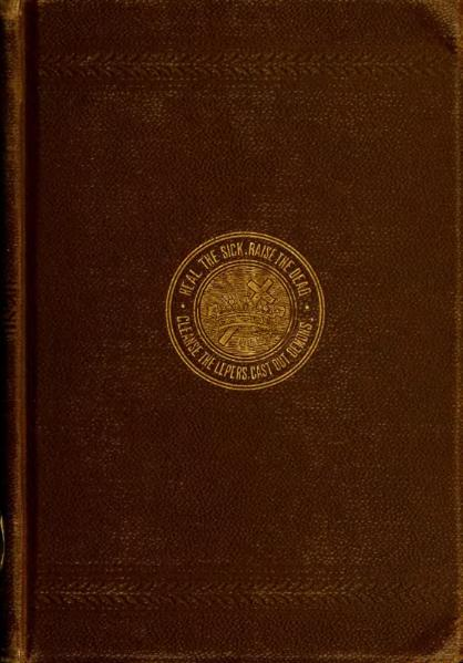 File:Science and Health with Key to the Scriptures (1898).djvu