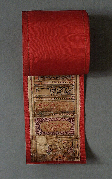 File:Scroll of the Qur'an LACMA M.85.237.63.jpg