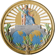 Seal of the International Court of Justice.png