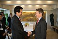 Secretary Geithner Greets Japan's Finance Minister Jojima (8076535540).jpg