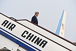 Secretary Kerry Deplanes Upon Arrival in Beijing for the U.S.-China Strategic and Economic Dialogue (26935453633).jpg
