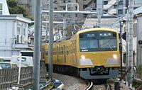 Seibu-Toshima-Line.JPG
