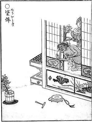 Nuribotoke - Nuribotoke as illustrated by Toriyama Sekien.